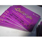 Дисконтная карточка с эмбоссингом фото