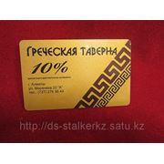 Дисконтные карточки на золотом пластике фото