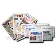 Журналы, газеты... фото