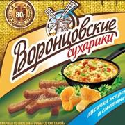 Сухарики Воронцовские со вкусом Грибы со сметаной (Лисички жаренные в сметане)