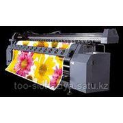 Полноцветная печать (копирование) фото