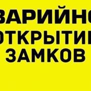 Открыть замок.Крым.Судак. фото