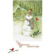 Поздравительные открытки фото