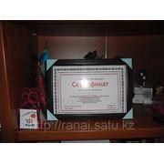 Рамка для грамот и сертификат в Алматы фото