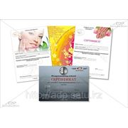 Сертификаты (подарочные, корпоративные и др.) фото