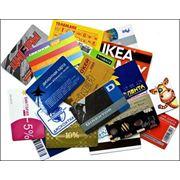 Изготовление пластиковых и магнитных карт фото