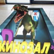 Напольная 3D реклама фото