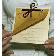 Приглашения свадебные фото