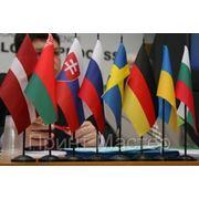 Флаги (производство) фото