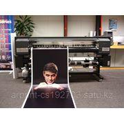 Широкоформатная печать на фото бумаге