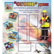 Стенды по пожарной безопасности фото