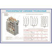 Электрические схемы фото