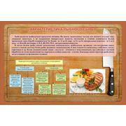Плакаты по приготовлению рыбных блюд фото