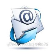 E-mail рассылка фото