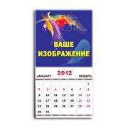 Календари на 2013/2014 на магните фото