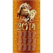 Календарь настенный гобеленовый с символом года 2014 Конь-огонь фото