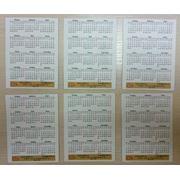 Настольные и карманные календари фото