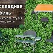 фото предложения ID 16721530