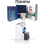 Пакеты бумажные А4 фото
