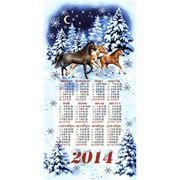 Календарь настенный 2014 Зимние месяцы фото