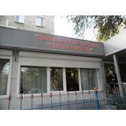 Оформление входной группы в Алматы фото