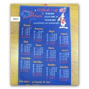 Календари настенные тканые фото