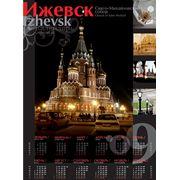 "Календарь ""Ижевск"" фото"