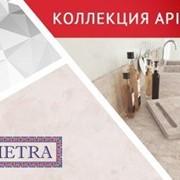 Искусственный камень Akrilika Серия Apietra фото