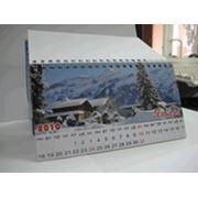 Календари перекидные настольные фото