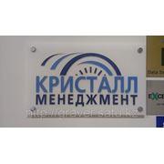 Табличка с аппликацией фото