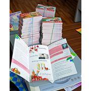 Дизайн и изготовление буклетов, флаеров, визиток, заказ онлайн! фото