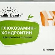 Средство Глюкозамин-Хондроитин фото