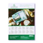 Календарь плакат фото