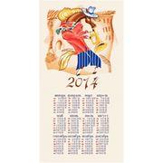 Календарь Музыкант с трубой фото