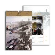 Многополосные календари фото
