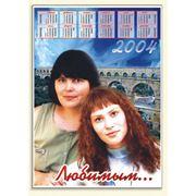 Листовые календари фото