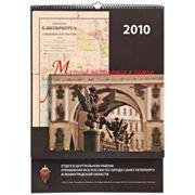 Перекидные календари фото