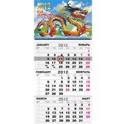 Календари 2012 фото