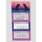 Календарь трио-плюс фото