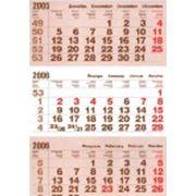 Календарь квартал. на 1 гребн. 3-х блочн. 2011г. БИЗНЕС с бегунком черно-красны фото