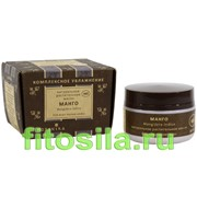 МАНГО масло жирное ТВ (ботаника) 30 мл фото