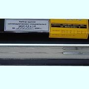 Набор щупов цилиндрических специальных ЩЦС-0,5 и 1,0 фото