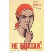 афиши плакаты фото