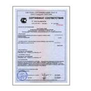 Сертификация промышленной продукции. сертификация продуктов, сертификация продукции, сертификация производства, сертификация средств, сертификация Украина , сертификация Украины, сертификация Укрсепро, сертификация услуги, сертификат фото