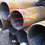 Труба 426х12 ТУ 14-3Р-1128-2007 сталь 09Г2С фото