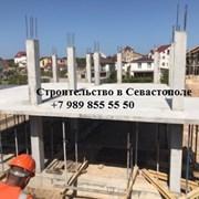 Монолитные работы в Севастополе фото