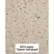 Пластиковый кухонный фасад 5414 гранит песчаный фото