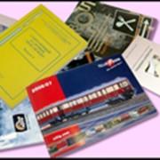 Упаковка печатной продукции, книг, буклетов, журналов фото