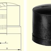Заглушка для воздушно-камерной запорной арматуры SPAK d75 фото