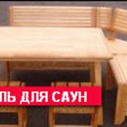Мебель для саун под заказ